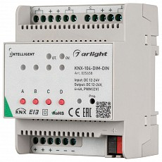 Пульт ДУ Arlight INTELLIGENT 025658