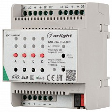 Пульт ДУ Arlight INTELLIGENT 025660
