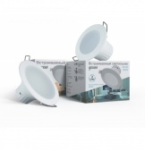 Downlight  LED 946411111 2700K 11W Gauss